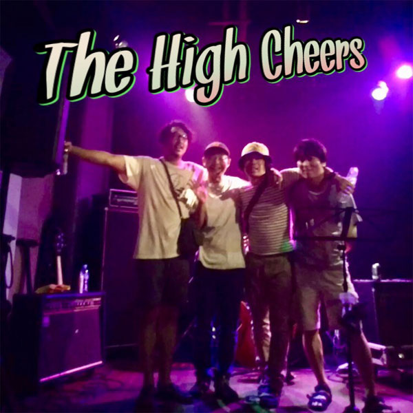 The High Cheers